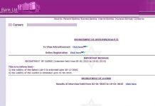 Karnataka Bank Recruitment 2017 Apply Online