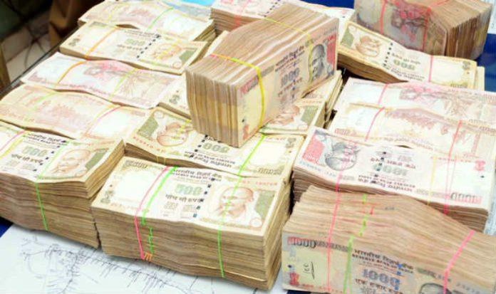 Crackdown black money