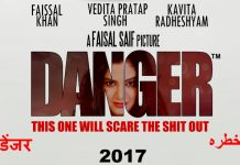 danger horror movie 2017 first look poster