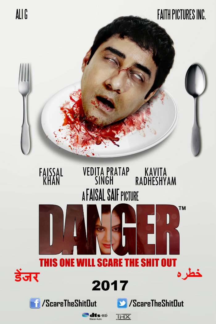 danger 2017 film poster first look
