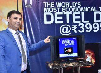 Detel 19 Inch LCD TV