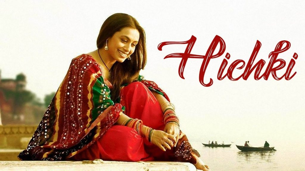 Hichki Rani Mukherjee movie