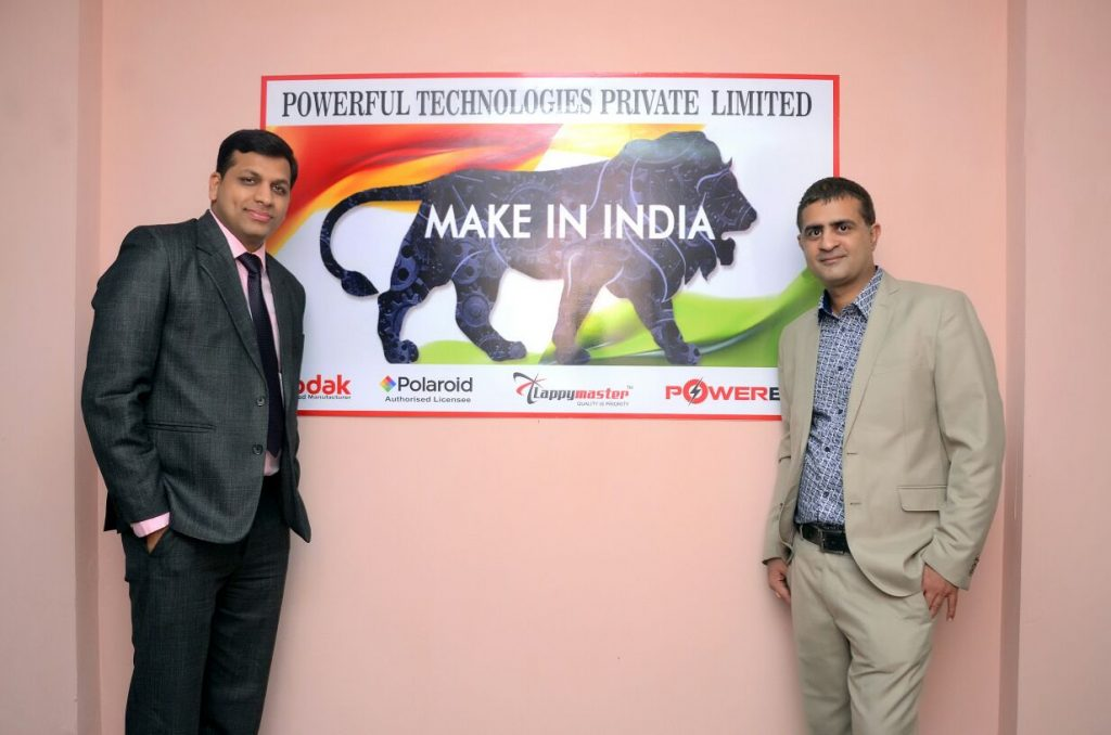 Powerful Technologies Ltd