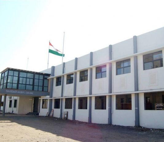 Osmanabad Collector Office