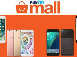 Paytm Mall Freedom Cashback Sale