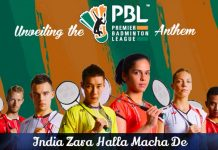 pbl 2017 timetable schedule fixtures timings squad players list