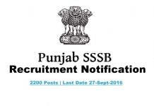 Punjab SSSB Hall Ticket 2016