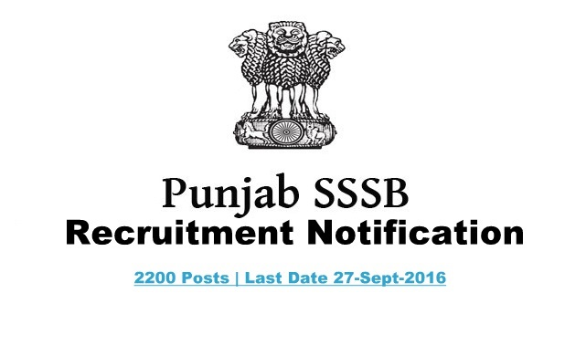 Punjab SSSB Hall Ticket 2016