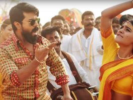 rangasthalam 10th day box office collection