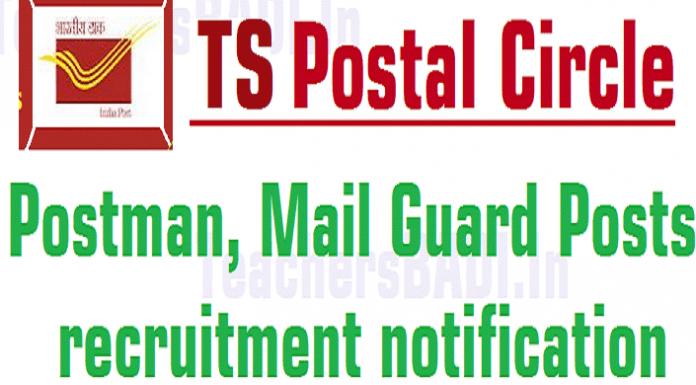 Telangana Post Circle Postman Mail Guard exam test