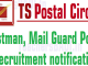 Telangana Post Circle Postman Mail Guard exam test