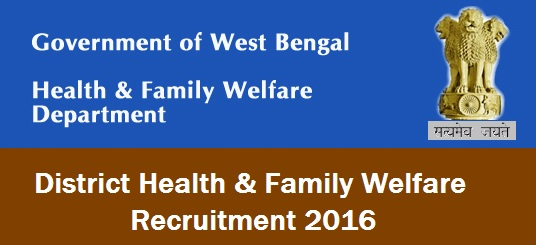DHFWS Purulia Recruitment 2017