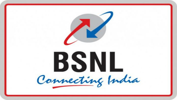 bsnl launch unlimited voice calling plan