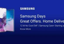 flipkart samsung days offers