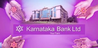 karnataka bank vancancy for clerk 2016 17
