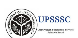 upsssc forest guard online form